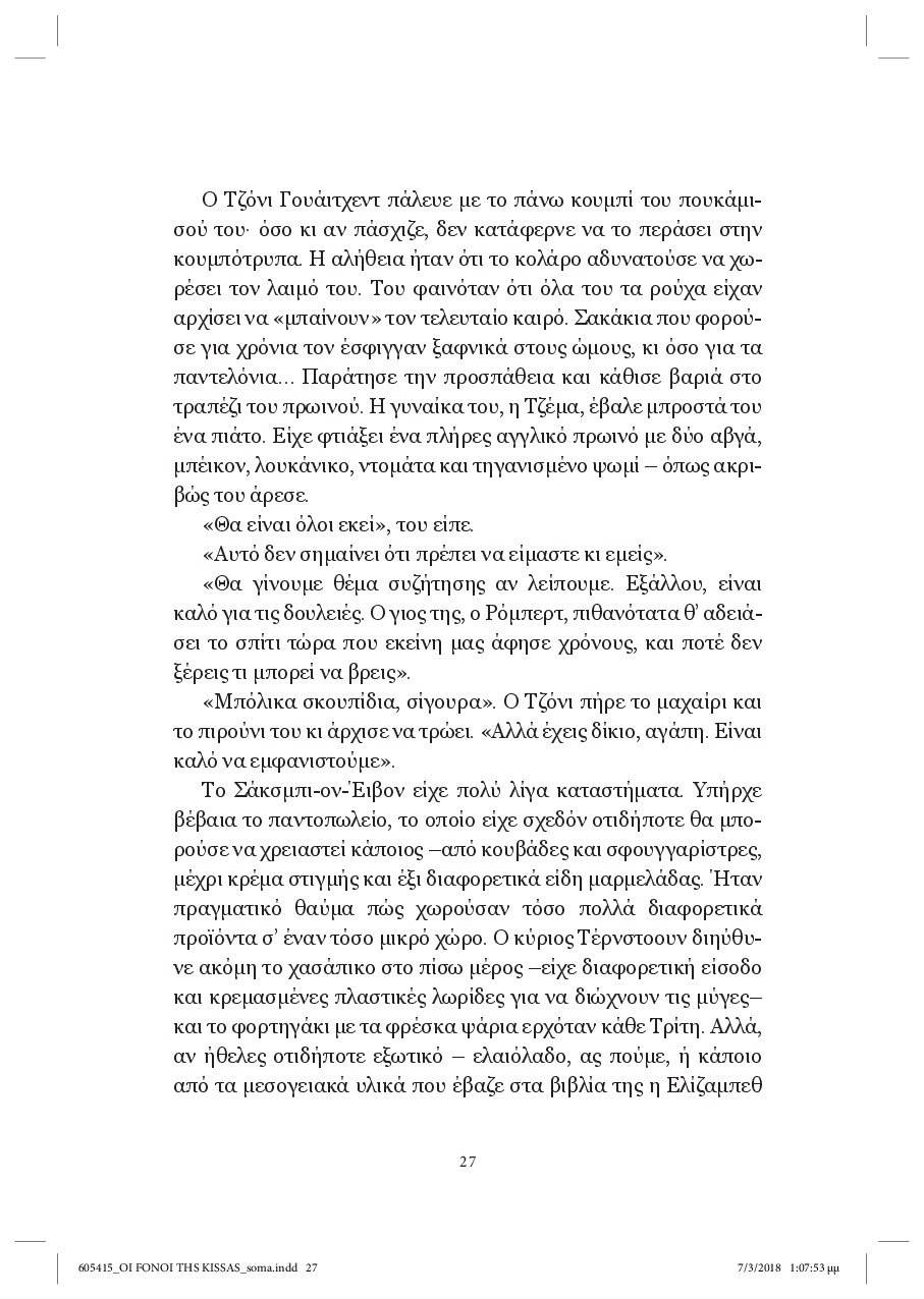 Page-31