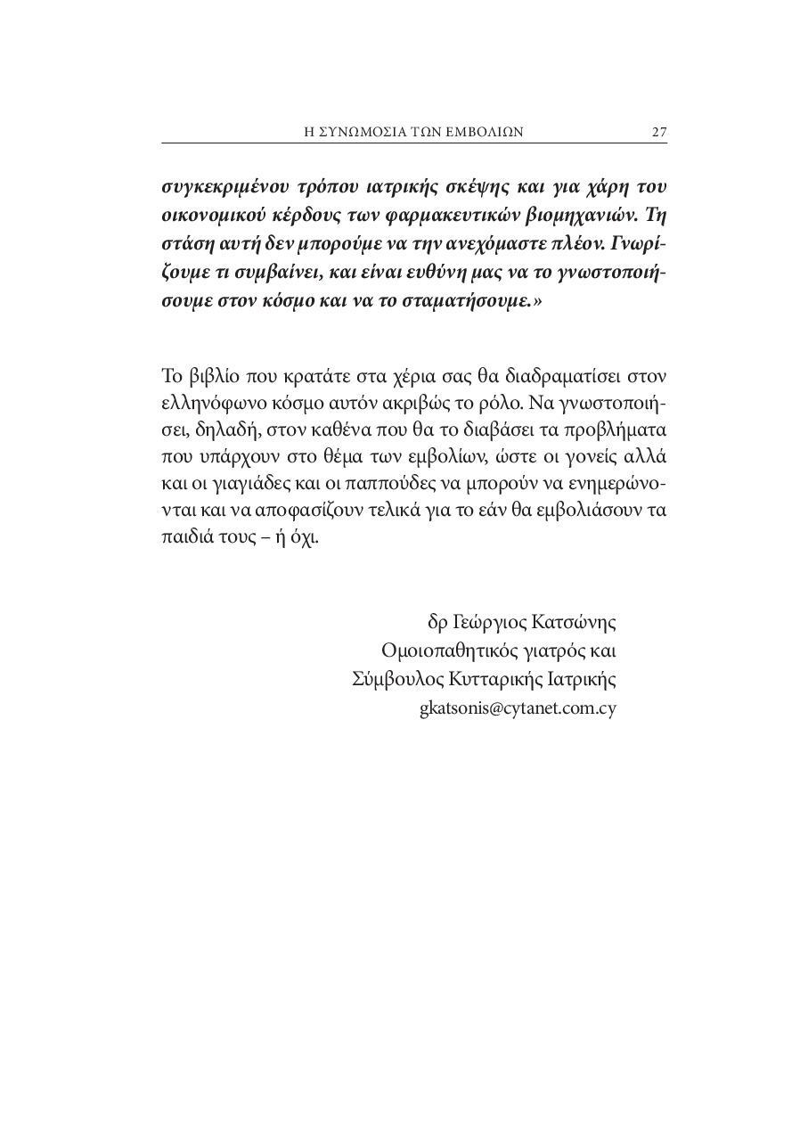 Page-21