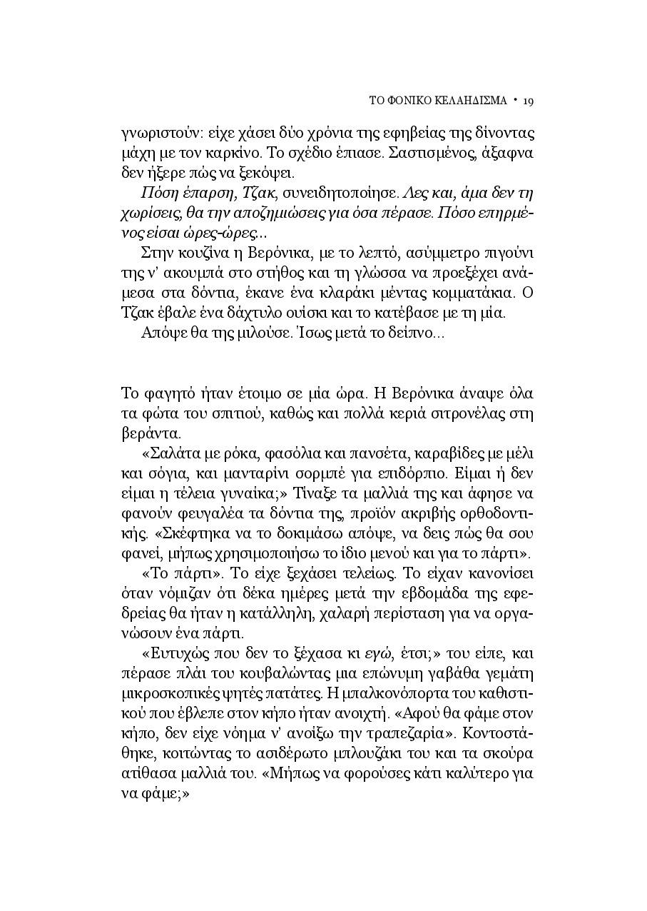 Page-13
